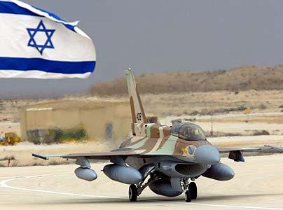 israel404_680822c